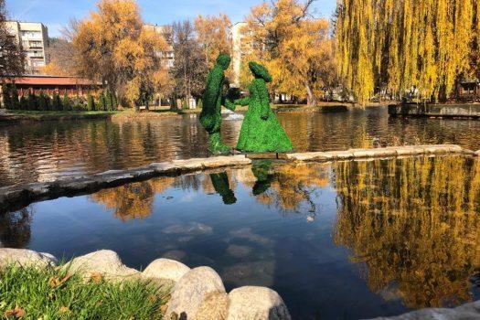Razlog Central Park