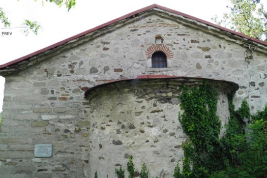 Църква Св. Георги - с.Баня